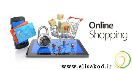 خرید اینترنتی سم و کود
